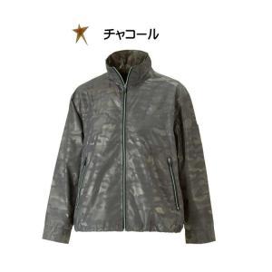 空調服 シンメン エスエアー S-AIR アクティブジャケット(ファンなし) 05820|michioshopsp|03