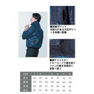 空調服 シンメン エスエアー S-AIR アクティブジャケット(ファンなし) 05820|michioshopsp|04