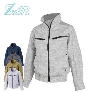 空調服 シンメン エスエアー S-AIR ワークジャケット(ファンなし) 05830|michioshopsp