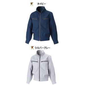 空調服 シンメン エスエアー S-AIR ワークジャケット(ファンなし) 05830|michioshopsp|02