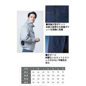 空調服 シンメン エスエアー S-AIR ワークジャケット(ファンなし) 05830|michioshopsp|05