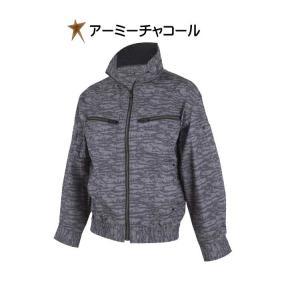 空調服 シンメン エスエアー S-AIR ワークジャケット・ファン・バッテリーセット 05830|michioshopsp|04