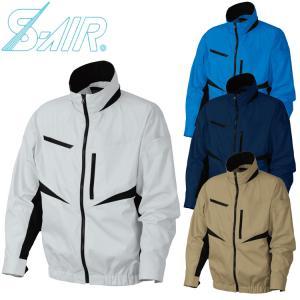 [6月入荷先行予約]空調服 シンメン エスエアー S-AIR EUROスタイルジャケット(ファンなし) 05900|michioshopsp