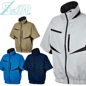[6月入荷先行予約]空調服 シンメン エスエアー S-AIR EUROスタイル半袖ジャケット(ファンなし) 05901|michioshopsp