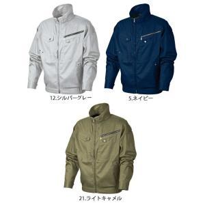 空調服 シンメン エスエアー S-AIR ジャケット(ファンなし) 05930|michioshopsp|02