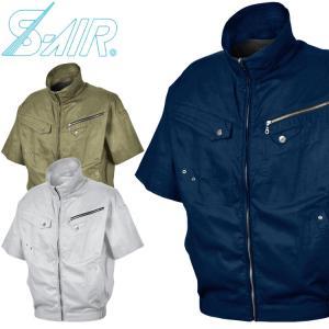 空調服 シンメン エスエアー S-AIR ソリッドコットン半袖ジャケット(ファンなし) 05931|michioshopsp