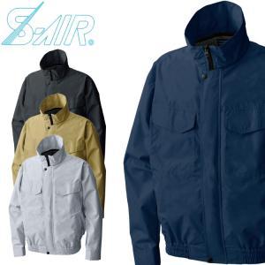空調服 シンメン エスエアー S-AIR SK型ワークブルゾン(ファンなし) 88100|michioshopsp