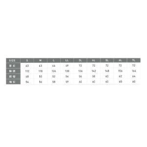 空調服 シンメン エスエアー S-AIR SK型ワークブルゾン・ファン・バッテリーセット 88100 michioshopsp 04