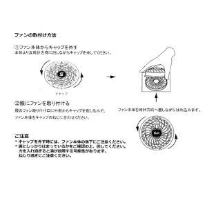 空調服 シンメン エスエアー S-AIR SK型ワークブルゾン・ファン・バッテリーセット 88100 michioshopsp 06