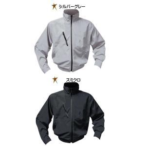 空調服 シンメン エスエアー S-AIR SK型ブルゾン(ファンなし) 88200|michioshopsp|02