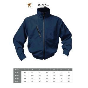 空調服 シンメン エスエアー S-AIR SK型ブルゾン(ファンなし) 88200|michioshopsp|03