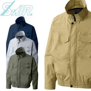 空調服 シンメン エスエアー S-AIR SK型綿ワークブルゾン(ファンなし) 88300|michioshopsp
