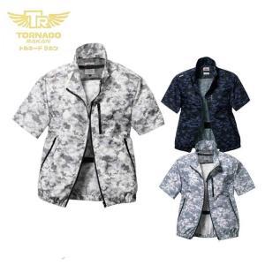 空調服 TORNADO RAKAN トルネードラカン 半袖ブルゾン(ファンなし) TR1251|michioshopsp