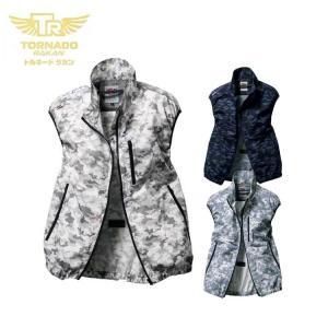 [6月入荷先行予約]空調服 TORNADO RAKAN トルネードラカン ベスト(ファンなし) TR1291|michioshopsp
