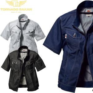 空調服 TORNADO RAKAN トルネードラカン 半袖ブルゾン(ファンなし) TR2251|michioshopsp