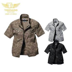 空調服 TORNADO RAKAN トルネードラカン 半袖ブルゾン(ファンなし) TR3151|michioshopsp