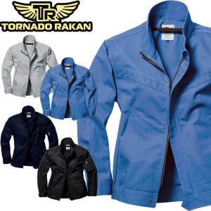 [6月入荷先行予約]空調服 TORNADO RAKAN トルネードラカン 長袖ブルゾン(ファンなし) TR5161|michioshopsp