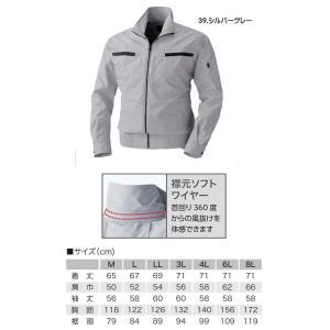 [在庫限り]空調服 鳳凰 快適ウェア 村上被服 長袖立ち襟ブルゾン(ファンなし) V8304|michioshopsp|05