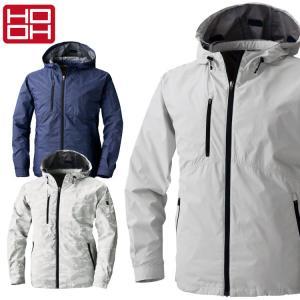 4つ穴空調服 鳳凰 快適ウェア 村上被服 フードジャケット(ファンなし) V8305T 数量限定|michioshopsp