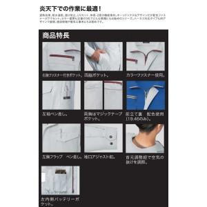 空調服 ジーベック XEBEC 長袖ブルゾン(ファンなし) XE98001 michioshopsp 02