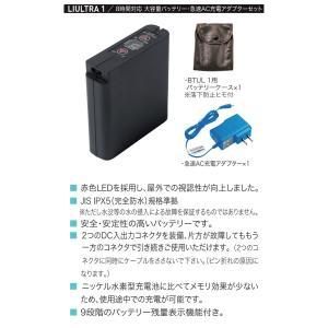 空調服 ジーベック XEBEC  長袖ブルゾン・ファン・バッテリーセット XE98002|michioshopsp|07