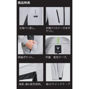 空調服 ジーベック XEBEC 長袖ブルゾン(ファンなし) XE98003|michioshopsp|02