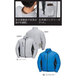 空調服 ジーベック XEBEC 長袖ブルゾン(ファンなし) XE98003|michioshopsp|03