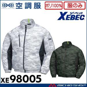 空調服 ジーベック XEBEC  迷彩長袖ブルゾン(ファンなし) XE98005|michioshopsp