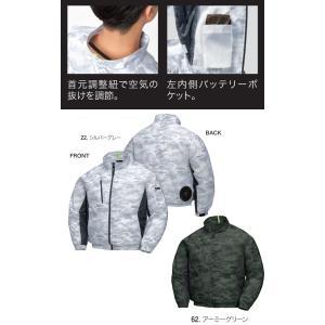 空調服 ジーベック XEBEC  迷彩長袖ブルゾン(ファンなし) XE98005|michioshopsp|03