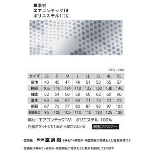 空調服 ジーベック XEBEC  迷彩長袖ブルゾン(ファンなし) XE98005|michioshopsp|04