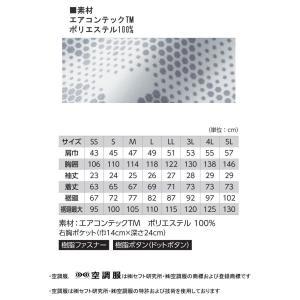 空調服 ジーベック XEBEC  迷彩半袖ブルゾン・ファン・バッテリーセット XE98006|michioshopsp|04