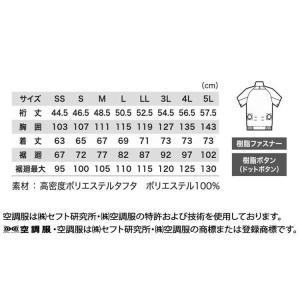 空調服 ジーベック XEBEC 半袖ブルゾン(ファンなし) XE98009 michioshopsp 04