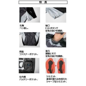 空調服 ジーベック XEBEC 半袖ブルゾン・ファン・バッテリーセット XE98009set|michioshopsp|02