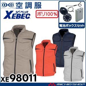 ・セット内容 :空調服、ファン×2、ケーブル×1、電池ボックス×1(電池別売り) ・ファンカラー :...