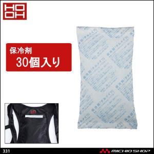 作業服 鳳皇 HOOH保冷剤 30個売り 331 村上被服 2019年春夏新作|michioshopsp
