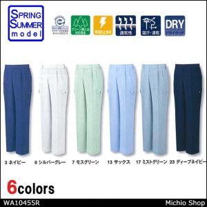 作業服 SUN-S サンエス ツータックカーゴパンツ 春夏 WA10455R大きいサイズ120cm|michioshopsp