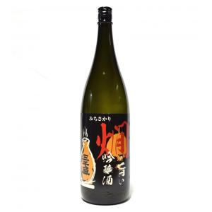 三千盛 燗旨吟醸 大吟醸酒 1.8L|michisakari
