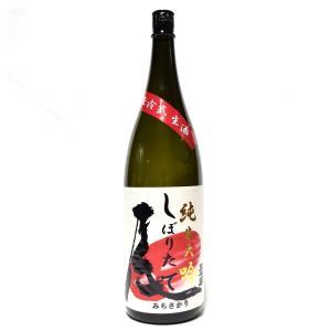 三千盛 純米大吟しぼりたて 純米大吟醸生酒 1.8L 【要冷蔵】|michisakari