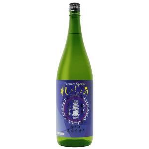 三千盛 れいじょうドライ 純米大吟醸酒 1.8L|michisakari