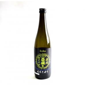 三千盛 嶺萌(れいほう) 純米大吟醸生原酒 720ml 【要冷蔵】|michisakari