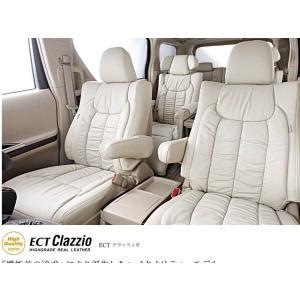 CLAZZIO ECTクラッツィオシートカバー トヨタ アルファード 30系 8人乗|mick