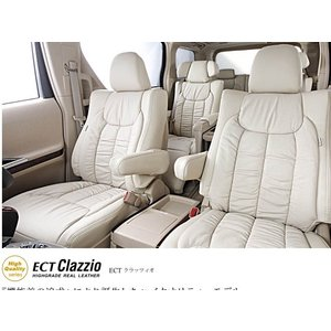 CLAZZIO ECTクラッツィオシートカバー トヨタ ヴェルファイアハイブリッド 30系 8人乗|mick