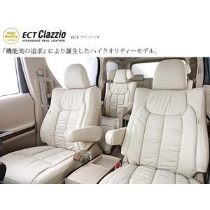 CLAZZIO ECTクラッツィオシートカバー トヨタ ヴォクシー 80系 7人乗 G'Zグレード|mick