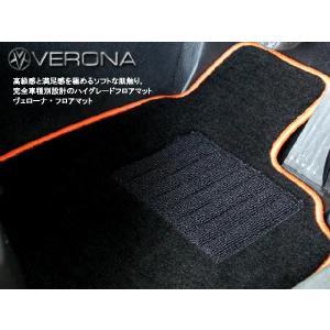 VERONAフロアマット トヨタ ハイエースバン 標準ボディ|mick