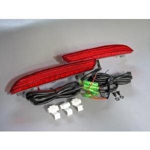 LEDリアバンパーリフレクターランプ/ステップワゴン RG系 mick