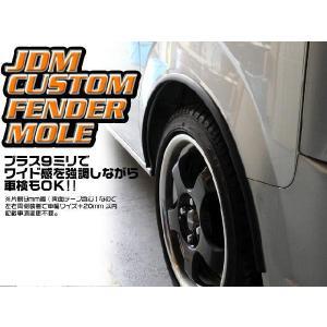 JDM カスタムフェンダーモール ハイエース200系 専用タイプ|mick