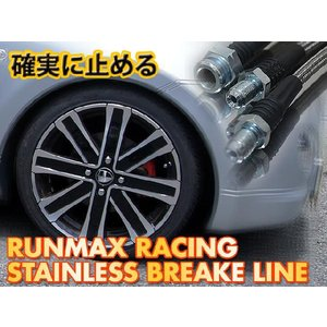 RUNMAXブレーキライン モコ スチールエンドタイプ|mick