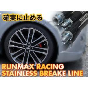 RUNMAXブレーキライン プレオ スチールエンドタイプ|mick