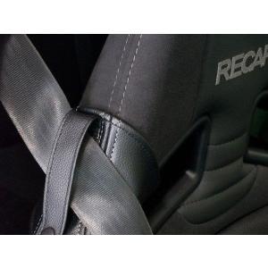 JADE シートベルトガイド for RECARO|mick