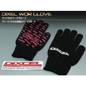DIXCEL ディクセル ワーク グローブ フリーサイズ|mick